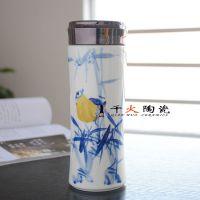 会议陶瓷茶杯订做厂家 景德镇陶瓷会议杯定制