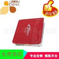 时光印记礼盒 高档月饼金属盒 马口铁月饼包装盒定制