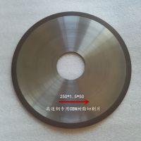 高速钢 碳钢 专用CBN树脂片 厂家直销 锋利耐用
