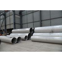 淄博伟业304焊管-325x8工业焊管-山东不锈钢管-加工电话13953377062
