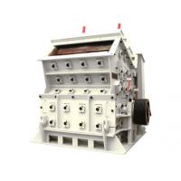 水泥、建筑专用反击破碎机设备 高效反击式破碎机