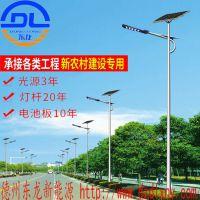东龙太阳能路灯户外农村亮化LED厂家生产批发按需定制