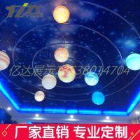 亚克力太阳系球八大行星九大星球模型科教天体模型太阳系吊灯