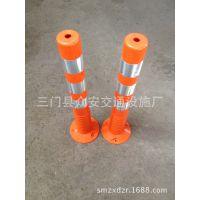 橙色PU警示柱防撞道口标 75cm反光诱导柱 道路标柱弹力柱警示标