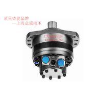 MS05-560液压马达无极调速低速大扭矩