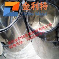 301H不锈钢弹簧片深圳不锈钢带厂家直销