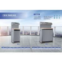 广东全众饮水设备欢迎总代理、经销商加入全众节能饮水机,步进式开水器大量生产