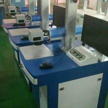 成都/绵阳工业机械零件激光刻字机,绵阳汽车配件激光打标机 销售