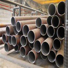 扬州热轧无缝管133*6、20#流体无缝管 127钢管报价