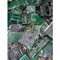 废线路板回收