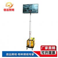 CQY1500B移动传媒系统 移动电视机架 移动照明车 移动灯塔