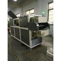 大型磁力研磨机BS-230V磁力抛光流水线
