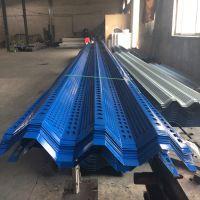 河南金属防风抑尘板生产厂家设计报价施工