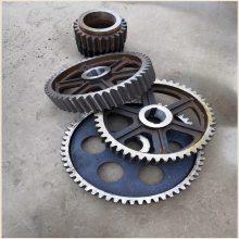 混凝土搅拌机齿轮减速机齿轮配件厂家直销