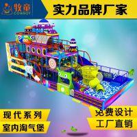 广州牧童小型火箭头百万海洋球池淘气堡 儿童游乐设备公司 益智拓展设备生产镀锌管