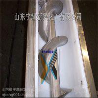高耐磨|耐磨系数极高的耐磨衬板山东新兴厂家专业定制生产