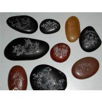 人造石刻字加工 按摩石打标 大理石标刻图案加工