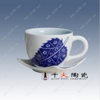 景德镇千火陶瓷 手绘青花叶子咖啡杯碟套装厂家批发