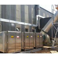 四会市兴宁市油墨废气净化工程-UV光解净化器、一种能同时处理多种混合废气
