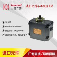 LX36-88行程开关限位开关型号厂家 高端品质