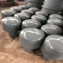 罩型通气管、通气帽,齐鑫生产标准