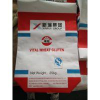 定做25kg食品添加剂牛皮纸袋