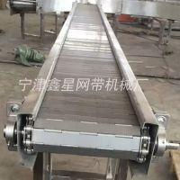 鑫星牌输送链板生产线的特点及应用