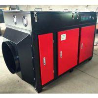 工业废气处理净化设备光氧催化净化设备河北一诺特生产制造