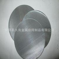 厂家供应平纹编织黑丝布过滤网 造粒子过滤筛网