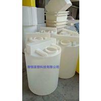 250升搅拌桶 加药箱,0.25吨搅拌装置 塑料储罐 化学药剂桶