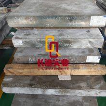 长沁实业:专业制造Hastelloy C22高温耐蚀哈氏合金板、棒、管 品质保障