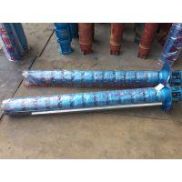 大功率潜水泵耐磨耐高温