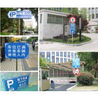 茂名公路标志牌订做价格行情报价,湛江道路划线厂家,阳江热熔标线报价