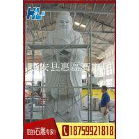 福建石雕孔子 厂家定做石雕孔子像校园广场人物石雕像古代明人像孔子雕像