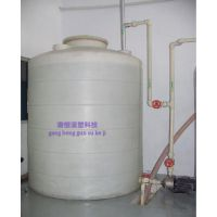 港恒食品级水箱 1000L塑料储罐 1吨滚塑塑料桶 pe滚塑容器 1立方储罐