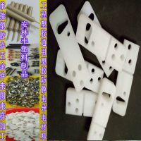 纯料pp板材加工 聚丙烯板 尼龙板 水箱板 PE板 切菜板 塑料板棒子