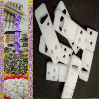 peek pom pps 尼龙板abs铁氟龙棒 电木板CNC加工塑料配件定做零件