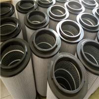 VSF-50-G35耦合器汽轮机滤芯