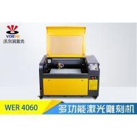 武威4060木刻画激光雕刻机工艺品木亚克力无纺布切割机