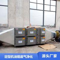 定型机废气处理设备 定型机油烟净化专用 铂锐公司直营