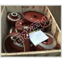 石家庄水泵厂,石水泵业,渣浆泵配件,叶轮,护套