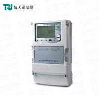 深圳航天泰瑞捷DTZY876型 三相远程费控智能电能表