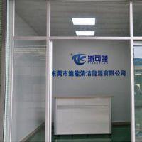 东莞市迪能清洁能源材料有限公司