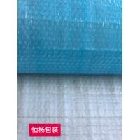 全新料珍珠棉复气泡膜 可定制