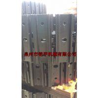 供应开普15钢制履带总成 KDG15挖掘机焊板链条 90节距开普微挖带板链轨总成