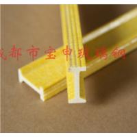 FRP玻璃纤维环保复合材料工字钢38*15*4