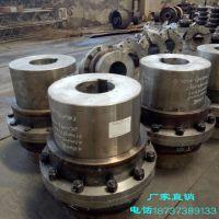 CL型齿式联轴器标准 170-710联轴器价格 亚重 直接手图纸定做