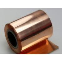 供应超薄软硬态磷铜箔 0.01/0.02/0.03/0.05mm现货厂价批发