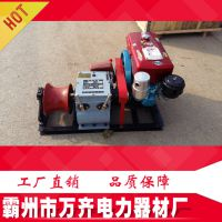 进口机动绞磨 5吨绞磨机 jjm-3吨雅马哈绞磨机 本田卷扬机