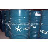 200升-加德士GLYTEX HFC 46  防火液压油/抗燃液压油 阻燃液压液